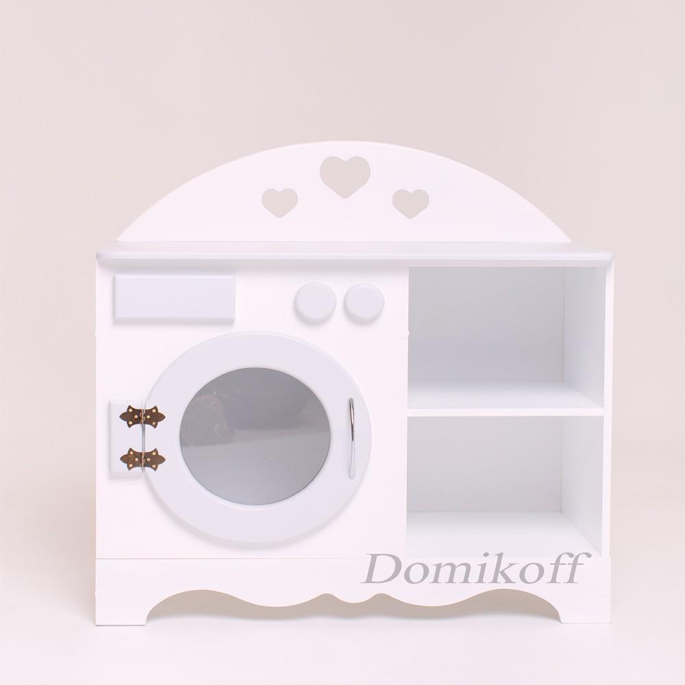 Игровая стиральная машинка